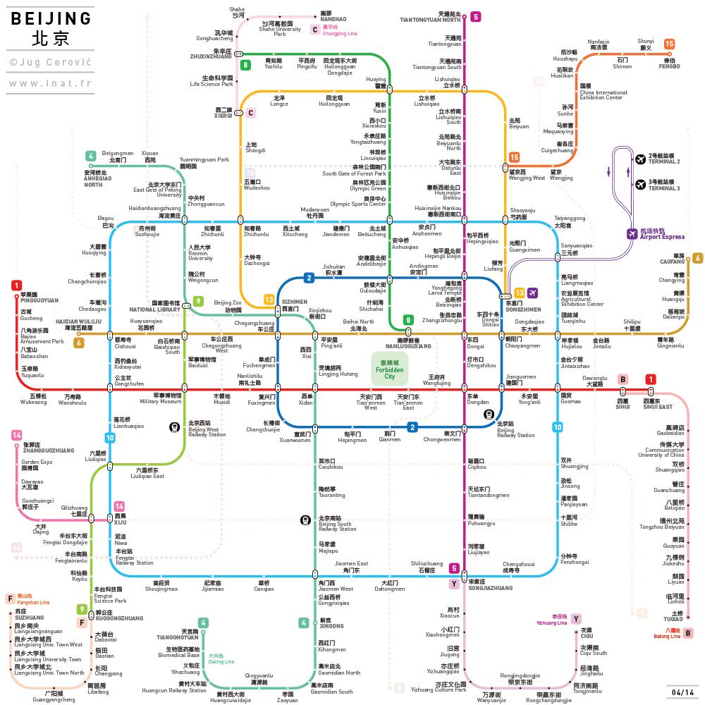 beijing-metro-subway-map-1000