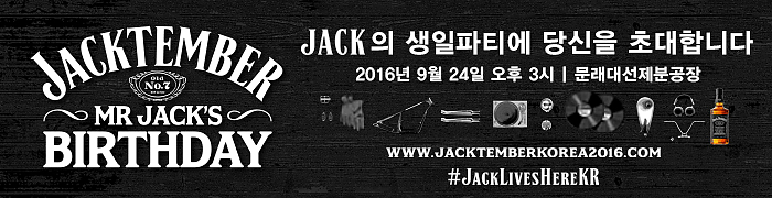 160913-jacktember_visla_banner