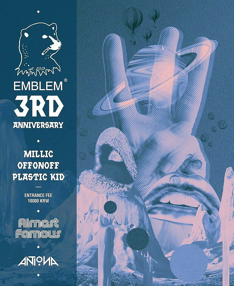 20160722_event_EMblem
