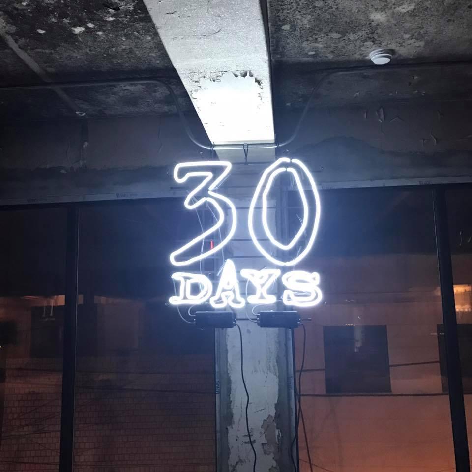 30 Days 셋째 주 스케줄