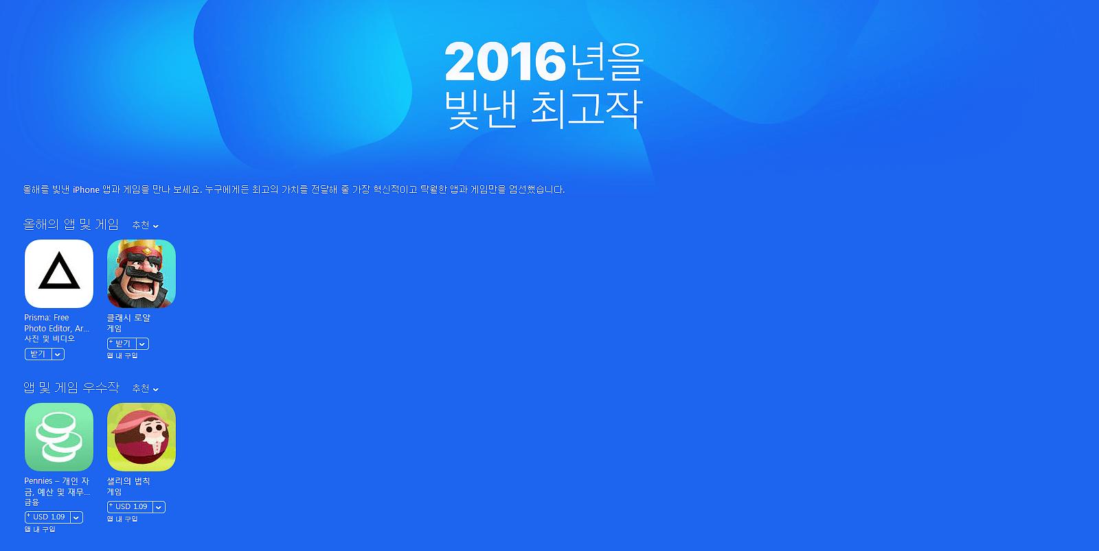 20161222_02